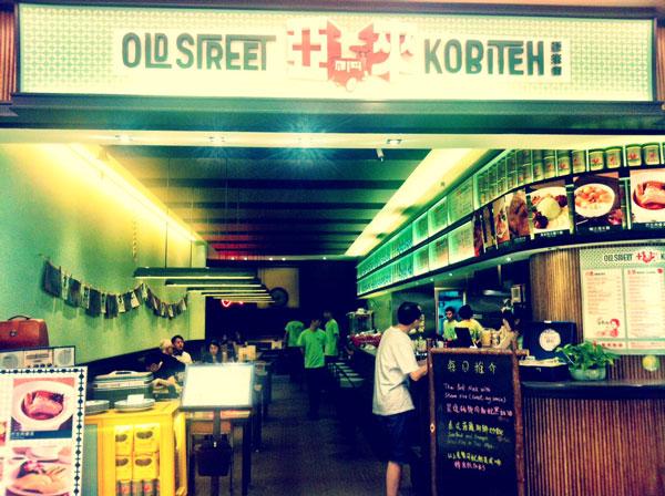 #oldstreetkobiteh