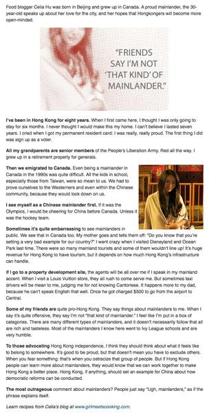 Celia Hu HK Mag