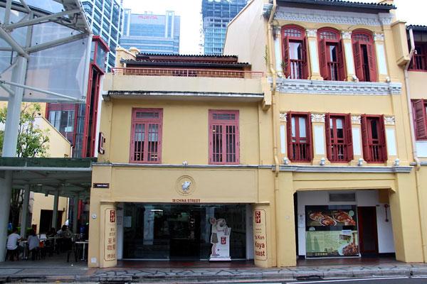 Ya Kun Singapore