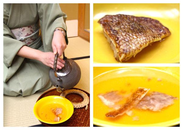 Nakamura Kyoto Amadai fish