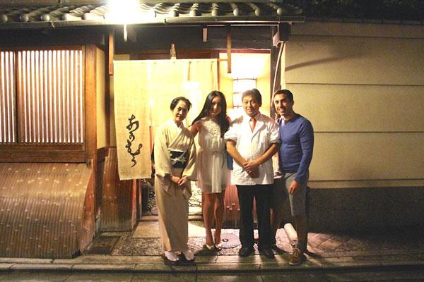 Nakamura Kyoto Chef Motokazu