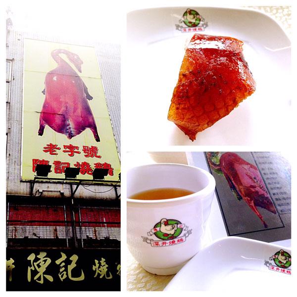 Chan Kee roast goose Hong Kong