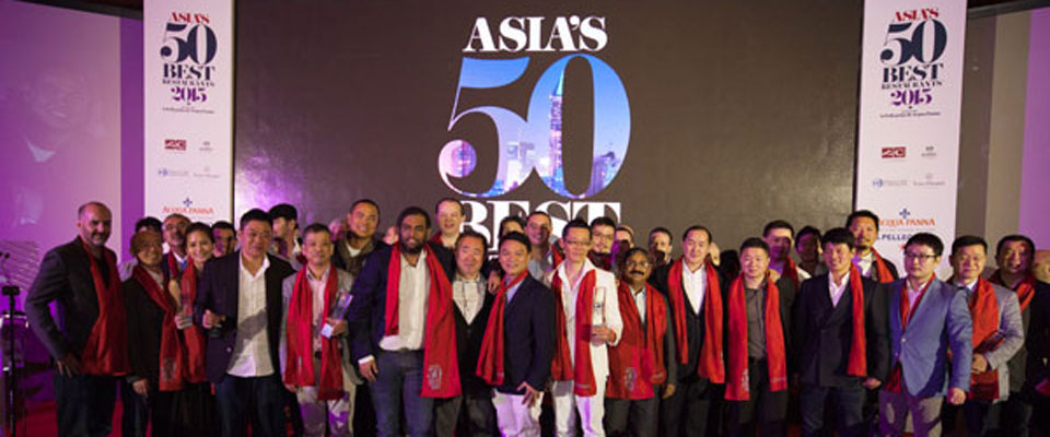 Asia's 50 Best Restaurant 2015 winners