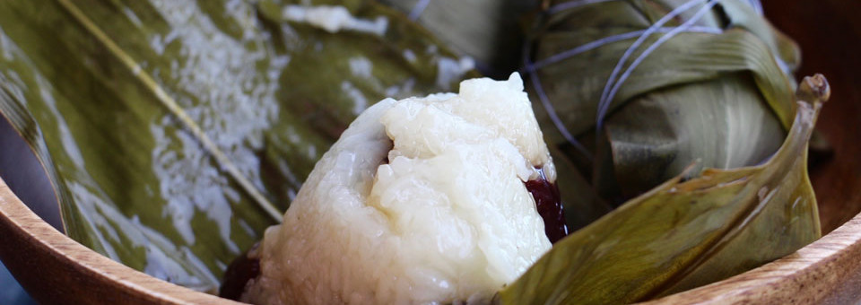 How to Make – Jujube Zongzi 粽子 for Dragon Boat Festival